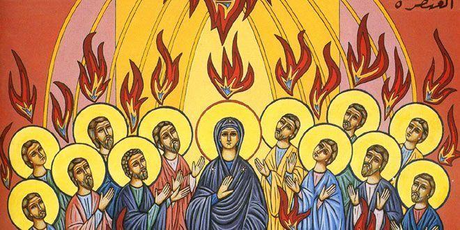 Efusión del Espíritu a María y a los Discípulos