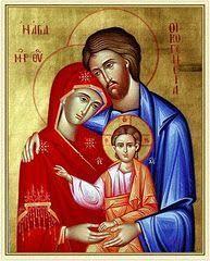 La primera familia cristiana