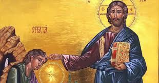 XXIII DOMINGO T.O. Oraciones de la Eucaristía